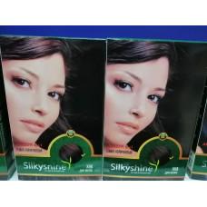 "Хна для окрашивания волос Silkyshine ""Темно-Коричневый"""